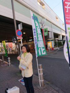 ストップ温暖化の政策旗を掲げて街宣活動